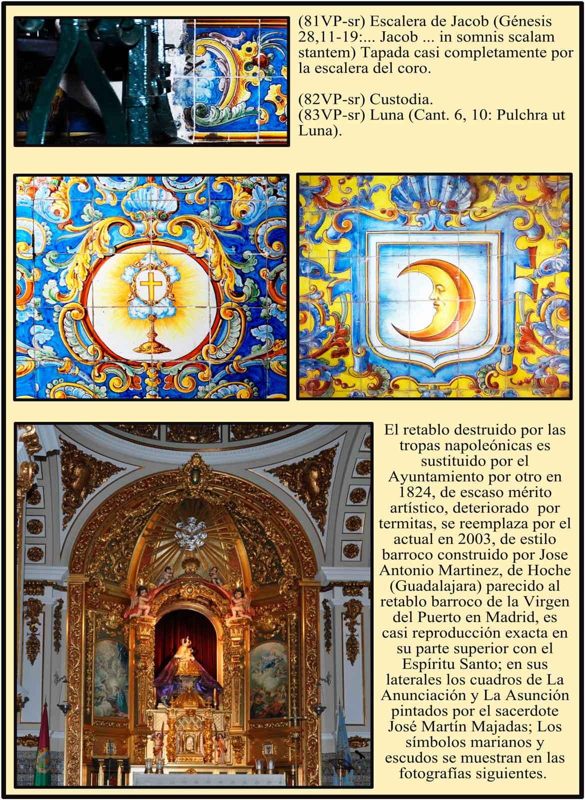 Simbolos de Maria Virgen. Retablo del Santuario de la Virgen del Puerto