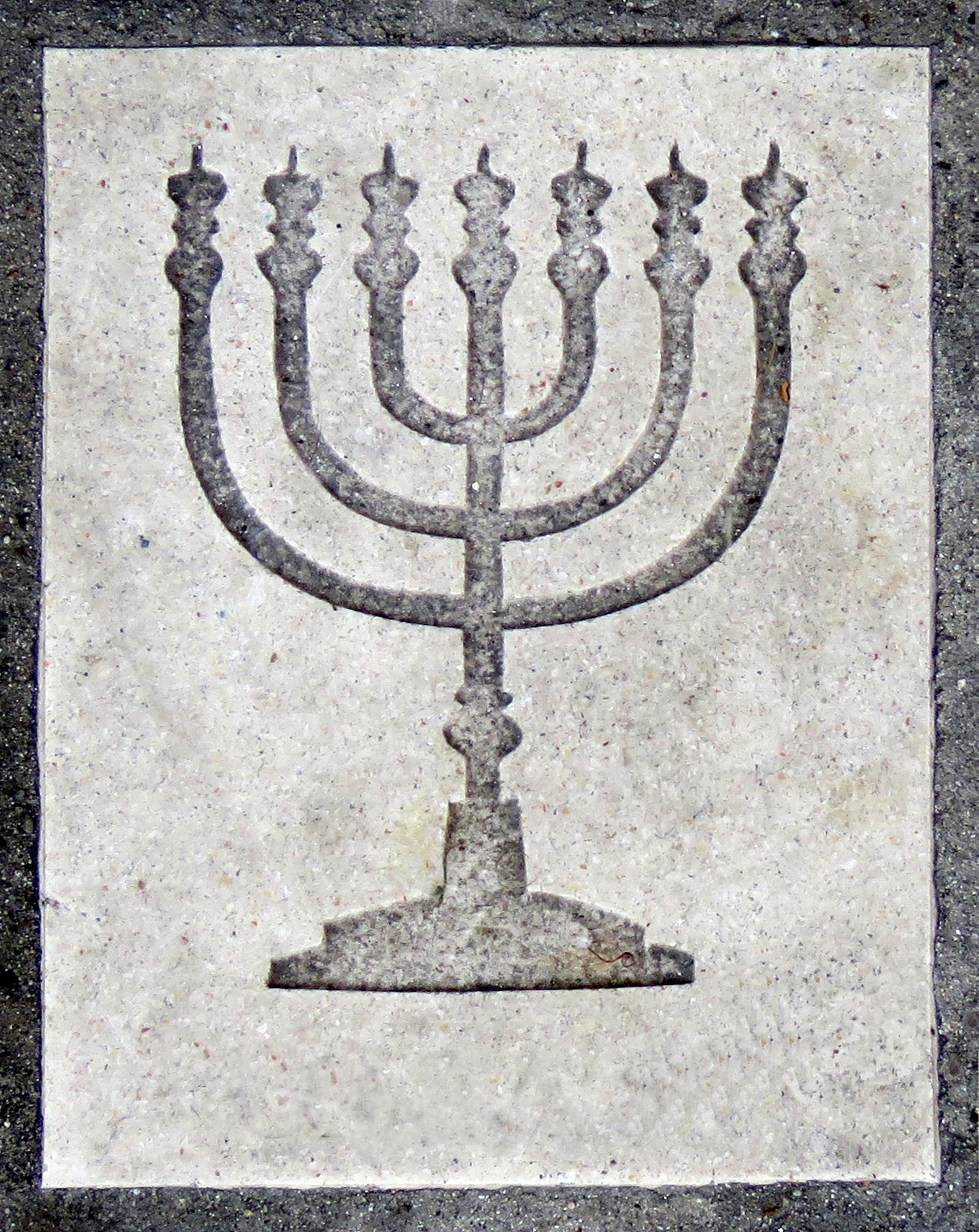 Menorah Candelabro de siete brazos. Objeto de culto y simbolo judio.