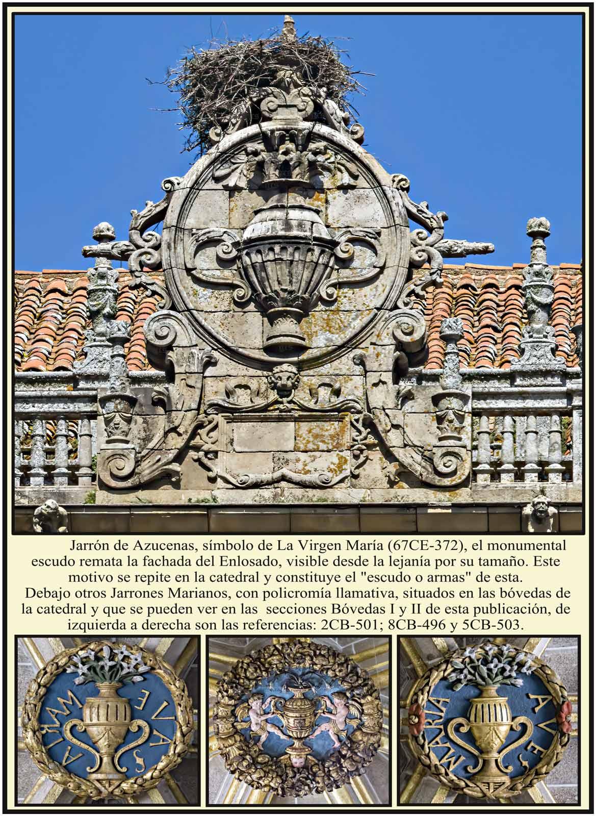 Catedral Dorada Plasencia Monumental Jarron Mariano simbolo de la Virginidad de Maria en la portada plateresca del Enlosado